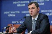 Фонд госимущества заявил о четырех потенциальных покупателях ОПЗ