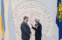 МВФ остался недоволен пенсионной реформой в Украине