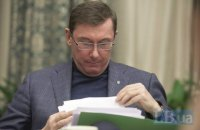 Троє сенаторів США звернулися до Луценка за роз'ясненнями про перебіг справи Манафорта