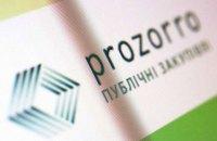 На систему Prozorro не было рейдерских атак