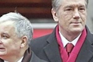 Ющенко и Качинский подведут итоги пятилетнего сотрудничества