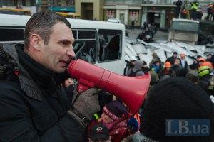 Кличко поговорил с Януковичем и собирается успокаивать активистов на Грушевского