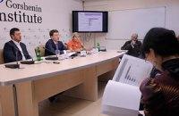 Эксперты обсудят, как Украине пережить зиму