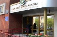 СБУ викрила чиновника Пенсійного фонду в Київській області в розкраданні держкоштів