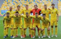 Сборная Украины одержала вторую победу в Лиге Наций (обновлено)
