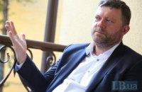 """Корниенко объяснил изменение списка """"Слуги народа"""" в Киевсовет"""