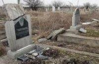 В Днепропетровской области поймали двух кладбищенских вандалов