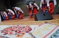 Тысяча украинок вышили 7-метровый рушнык