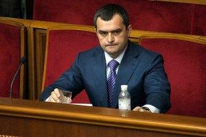Захарченко допросили по делу о разгоне Евромайдана