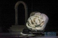 """""""Моє зрадливе світло"""": опера мізантропа"""