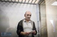 Як Москва створила умови для екстрадиції Цемаха в Нідерланди