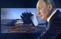 Як російські силовики втілюють у життя статтю Путіна про загарбання України