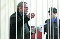 Лозинский требует оправдательный приговор