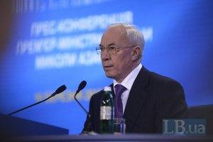 Азаров обещает 10 млрд грн на ремонт дорог