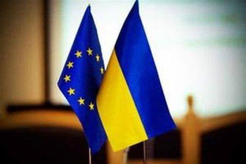 В парламент Нидерландов подан проект ратификации СА Украина-ЕС
