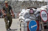Боевики планируют покинуть Донецкую область под видом беженцев до 18 августа, - СНБО