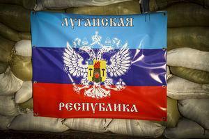 Боевики ЛНР строят укрепления на берегу Северского Донца