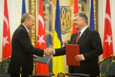 Україна і Туреччина підписали низку угод про співпрацю