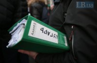 Суд обязал ГБР восстановить производство в отношении возможной фальсификации следователей и экспертов по делу Шеремета