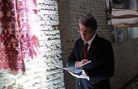 Герман и Ющенко объединила память о Быковне