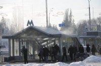 У Києві сьогодні очікується сильна ожеледиця і шквальний вітер