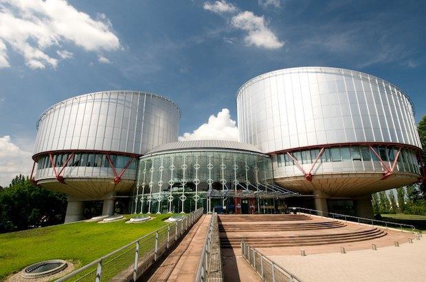 Європейський суд з прав людини, м. Стразбург, Франція
