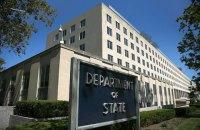 Госдеп США призвал в ситуации с Саакашвили соблюдать верховенство права и избегать насилия
