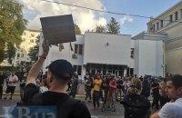 До дня народження Катерини Гандзюк активісти провели акцію під будівлею МВС