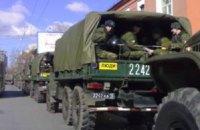 До центру Москви стягують військову техніку