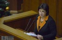 Яресько пояснила, чому Україна не реструктуризує внутрішній борг