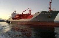 На борту танкера в Индийском океане обнаружили мертвым украинца