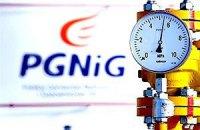 """PGNIG разорвала контракт с """"Нафтогазом"""" на поставки газа в Польшу"""