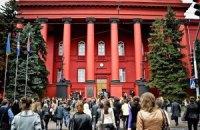 Студенти університету Шевченка оголосили голодування