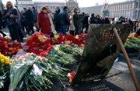Активістам Майдану не сподобався Аваков на посаді глави МВС