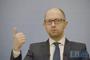 Кабмін оголосив надзвичайну ситуацію на Донбасі