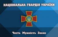 Вспышка кори произошла в части Нацгвардии в Одесской области