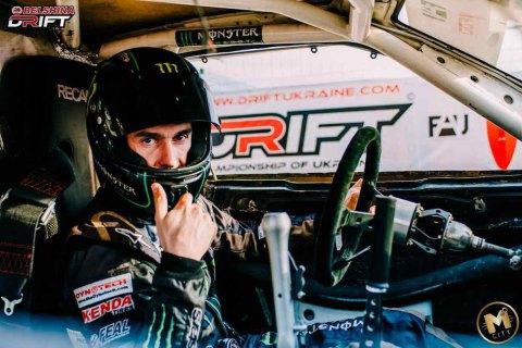 Украинский автогонщик стал чемпионом мира по дрифтингу