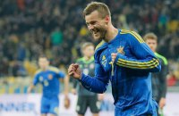 Ярмоленко стал футболистом года по версии ФФУ