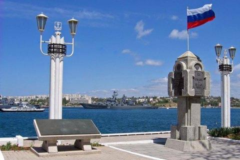 У Севастополі на п'ять днів перекриють рейд через репетиції військового параду