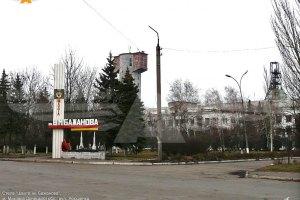 На шахте в Макеевке уже двое погибших