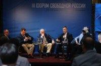 Наливайченко: российская оппозиция должна давить на режим Путина для освобождения украинских заложников