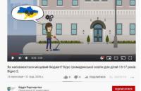 Львовский горсовет опубликовал на YouTube карту Украины без Крыма