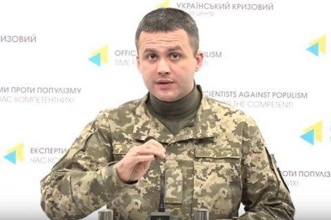 У четвер бойовики 14 разів обстріляли позиції ООС