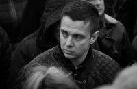 """Після важкого поранення помер очільник """"Свободи"""" у Миколаєві"""