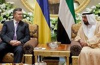 Президенты Украины и ОАЭ наградили друг друга орденами