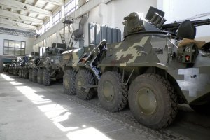 Заарештовано директора Київського бронетанкового заводу (оновлено)