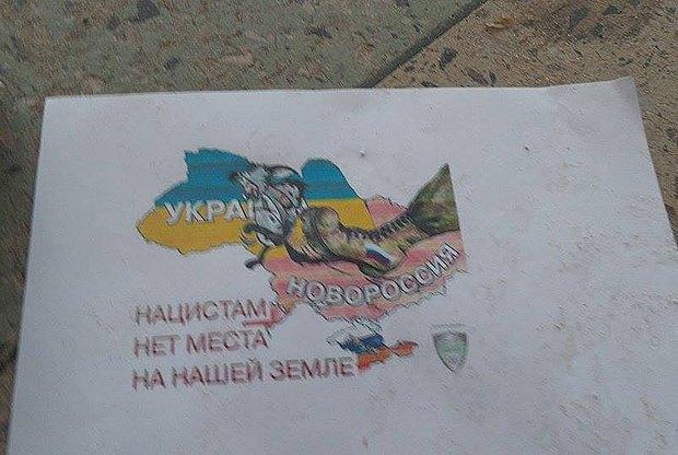В штабе боевиков в Северодонецке