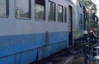 """Пассажиры дизель-поезда """"Черновцы-Коломыя"""" выпрыгивали из окон из-за задымления вагона"""