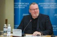 Кабмін сьогодні розглядатиме повернення Резніченка на посаду голови Дніпропетровської ОДА