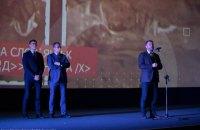 Курсантам і ліцеїстам системи МВС та Міноборони показали фільм про Марківа